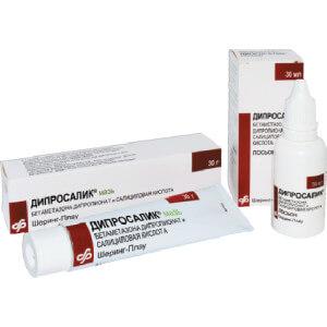 Antibakteriyel ilaç Nitroxoline. Kullanım Talimatları 23